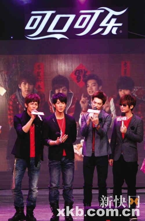 飞轮海杭州和歌迷一起贺新年 希望粉丝保持团结