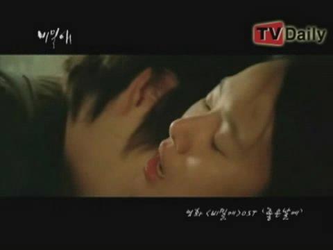 视频:韩国电影《秘密爱》
