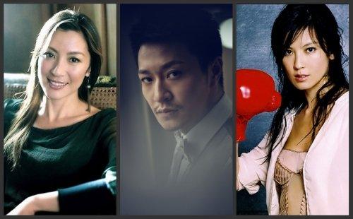《剑雨江湖》李宗翰压阵 与杨紫琼林熙蕾谈爱