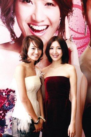 揭秘《爱上女主播》 朱丹杨谨华成主播姐妹花