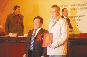 陈凯歌被封文化推广大使 《赵氏孤儿》3月开机