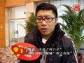 """视频:庞龙春晚新曲要超越""""玫瑰""""和""""蝴蝶"""""""