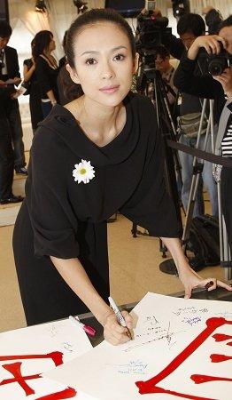 章子怡昨日紧急补捐16万元 下午发布致歉声明