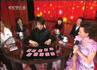 刘谦春晚魔术惊现两个版本 央视:9套是备用版
