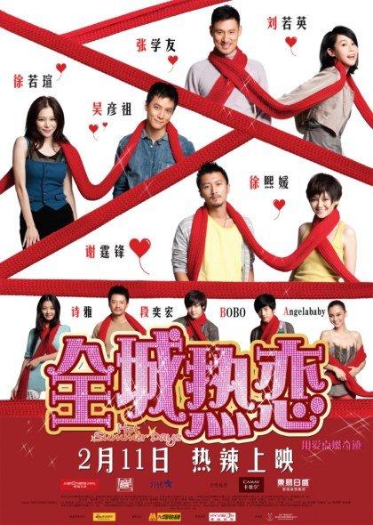 虎年春节档票房狂收5530万元 比去年同期翻番