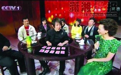 刘谦元宵节上湖南卫视 压轴再玩硬币魔术