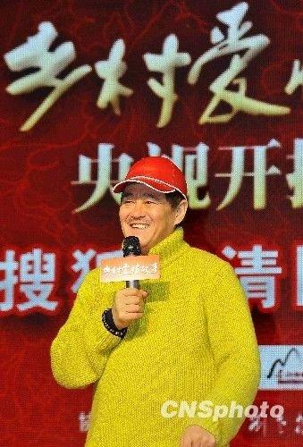 春晚植入广告超千万赵本山对半分 刘谦未得分文