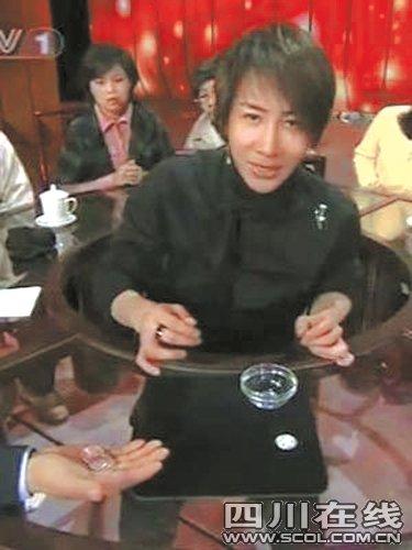 经纪人披露刘谦二上春晚内幕 出场费仍是6位数