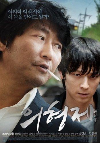 宋康昊姜东元电影《义兄弟》连续三周票房第一