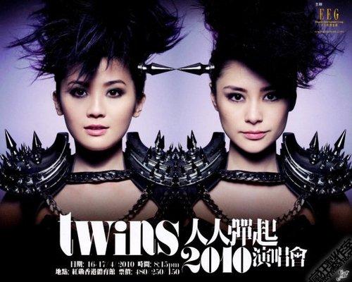 第14届华语榜中榜巨星云集 王菲归位TWINS合体