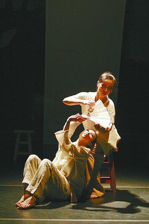 现代舞《女书》