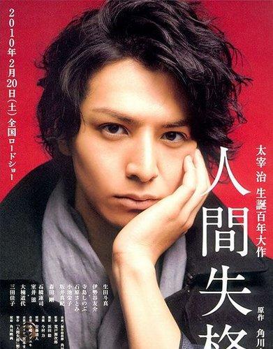 日本票房:《阿凡达》九连冠 票房达118亿日元