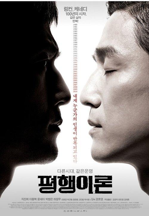 韩国票房:《义兄弟》三连冠 池珍熙新片上榜