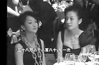 港媒曝赵薇怀孕七月遭富商抛弃 生孩子后复出