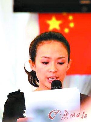 专家支招章子怡:捐款应低调 少说多做做了再说