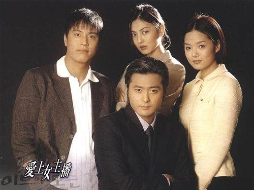 《爱上女主播》上海开机 超越韩版绝不山寨