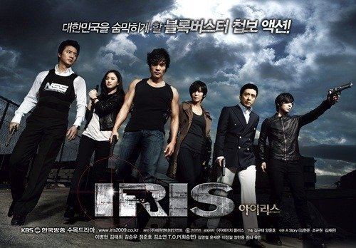 《Iris》续集更名《雅典娜》 郑宇成车承元出演