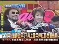 两度春晚刘谦身价三级跳 衣锦还乡回台湾