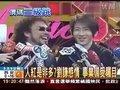 视频:两度春晚刘谦身价三级跳 衣锦还乡回台湾