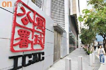 快讯:香港廉政公署中午再到TVB审查_娱乐_腾