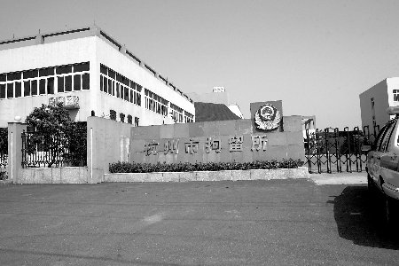 阿穆隆被拘7天后首传信息 天娱高层撤离杭州