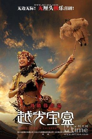 《越光宝盒》首映 孙俪不谈婚事阿娇不上海报