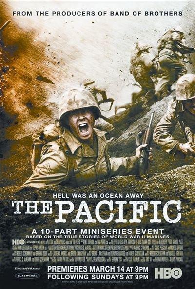《太平洋战争》开播 制作方不在乎收益收视