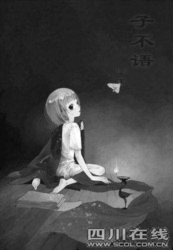"""中国美女画家""""秒杀""""日本宅男 清纯写真受追捧"""