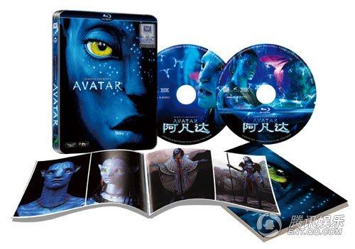 科幻巨作《阿凡达》蓝光碟4月22日内地发行