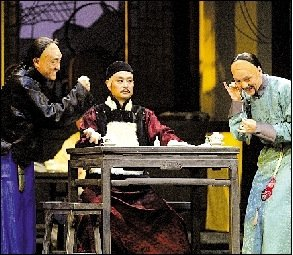 京华时报:《茶馆》到底还能坚持演多少场