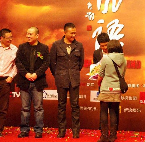 《风语》盛大发布 郭晓冬影迷热情助阵
