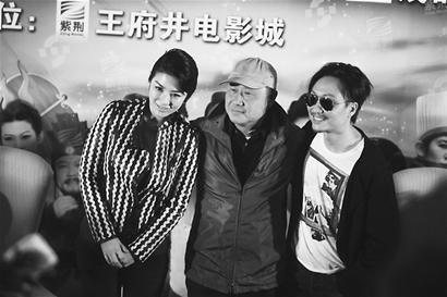 《越光宝盒》上映 刘镇伟放弃超越《大话西游》