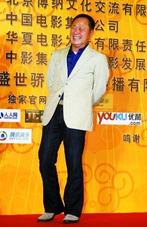 新片献给80后 刘镇伟:《大话西游》是我的包袱