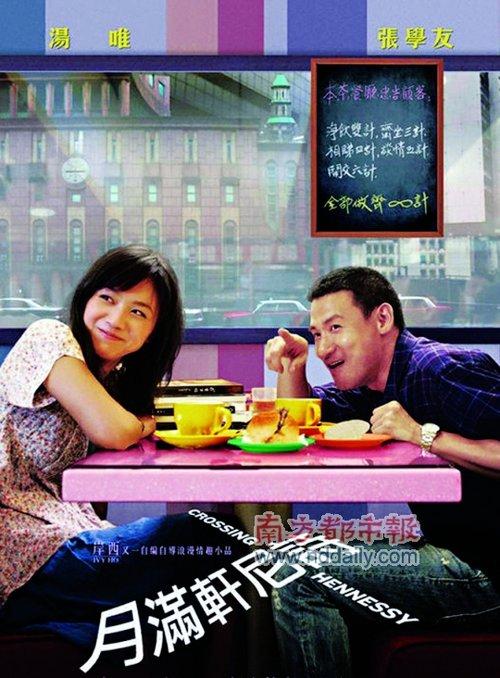 第34届香港国际电影节周日开幕 新旧好片集结