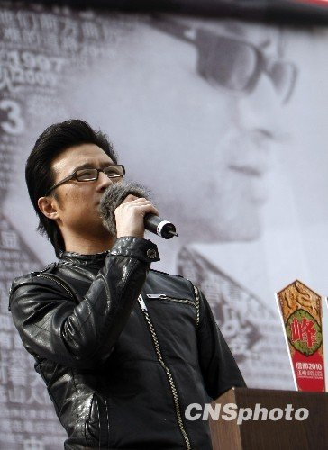 汪峰首体演唱会将首次与交响乐跨界合作