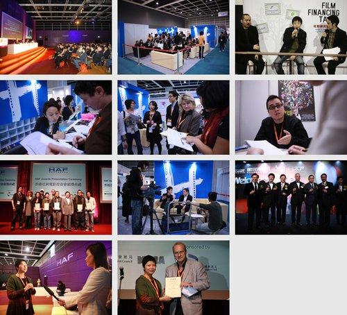 香港国际电影节同期活动详单