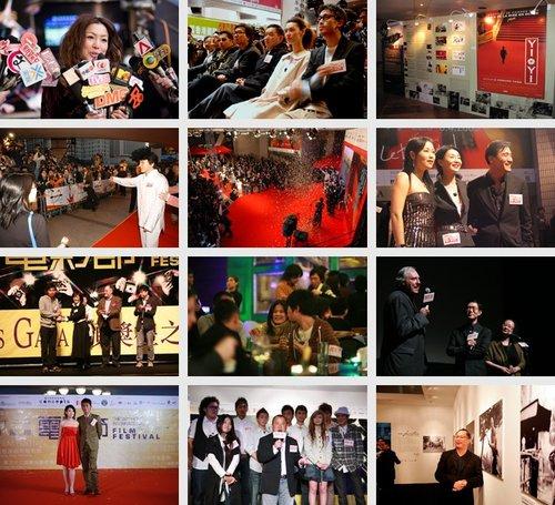 香港国际电影节的历史