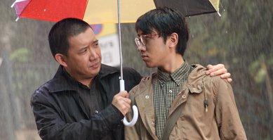 第四届亚洲电影大奖资料:《人间喜剧》
