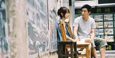 第四届亚洲电影大奖资料:《分手說愛你》