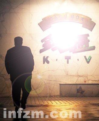 谁在从KTV收费中获利? (南方周末资料图片/图)