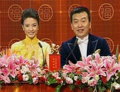 春节晚会主持稿