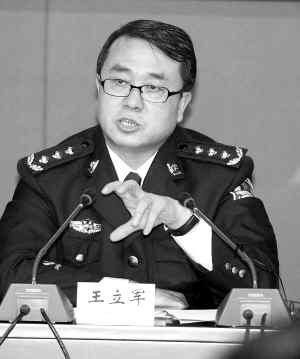 重庆公安局长回应赵本山15万行贿:绝无此事