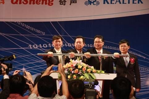 中国高清影碟机产业联盟成立 行业标准将出台