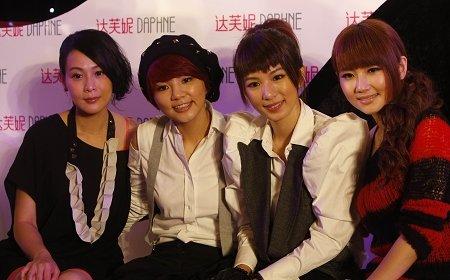 S.H.E想去世博会台湾馆尝小吃 称新专辑是转型