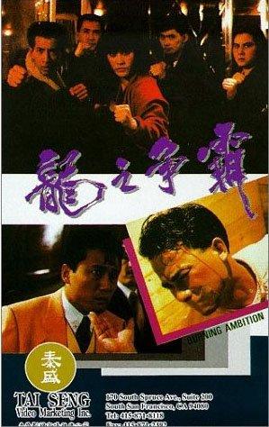 影人特写:任达华——香港影坛的百变型男(图)