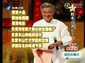 """视频:赵本山私人飞机曝光 用钱""""烧""""出个性"""
