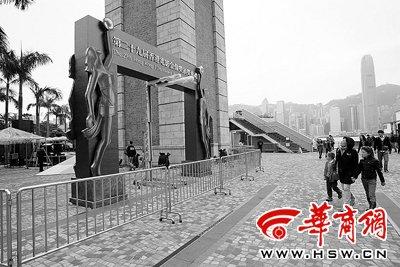 香港金像奖嘉宾席搭塑料雨棚 舞台基本成形(图)
