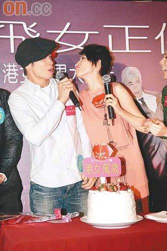 陈豪生日想成家 蔡少芬承认调理身体准备生子