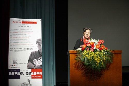 影片展映在北京师范大学艺术楼北国剧场和北京电影学院标放进行,并将图片