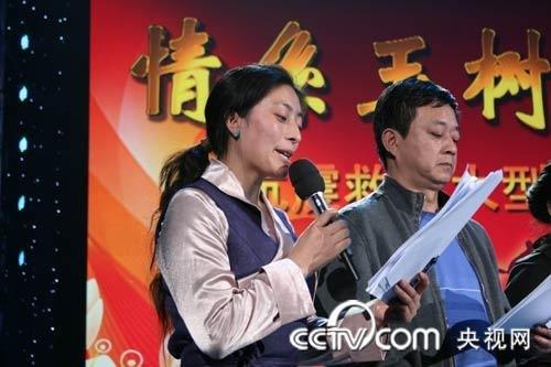 央视抗震募捐晚会20日晚直播 300艺人参与(图)